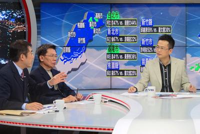 TVBS最新县市长民调:国民党恐惨失台北台中