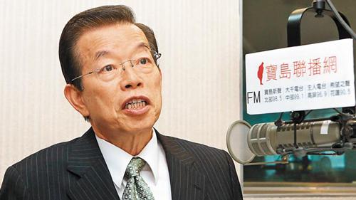 谢长廷:民进党拿下12个县市就有望重返执政