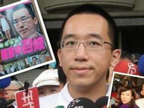 """陈致中再提入民进党 称要坚决参选""""立委"""""""