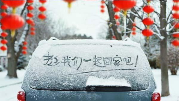 社评:春节人声鼎沸,团聚就很开心