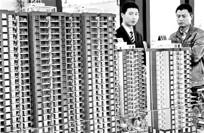 去年北京炒房收获甚微 房子涨幅大但投资难度大