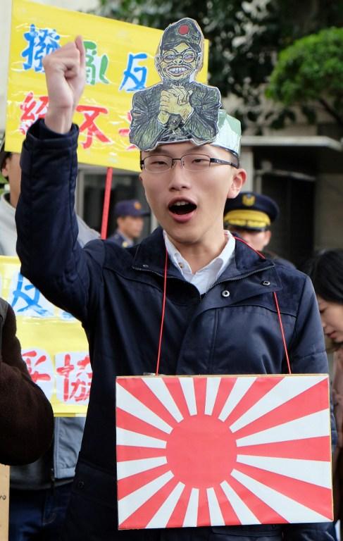 台湾举行反日反台独游行 要求教材删除亲日言论