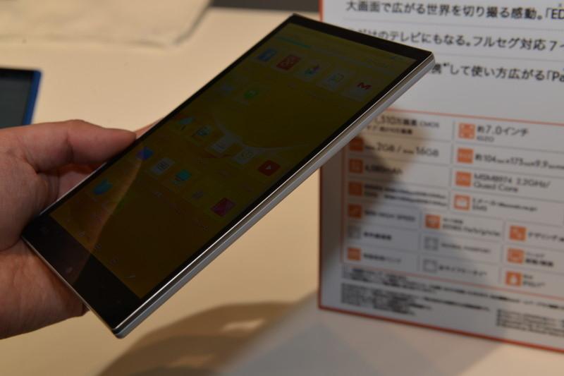 夏普推出新型平板AQUOS PAD SHT22 ,使用KDDI的LTE通信技术能达到下载速度150Mbps,配备安卓4.2系统 ,主体搭载7英寸液晶显示屏,使用夏普EDGEST窄边框设计,让画面 占有率从原来的72%提升至80%。主体大小为104(宽)X173(高) X9.9-10.8(厚)毫米,主体重量263克,比原来AQUOS PAD SHT21更加轻巧。