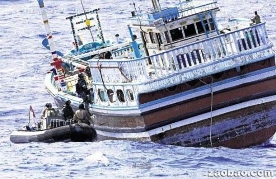 澳洲海军印度洋查获353公斤海洛因 值超7亿澳元