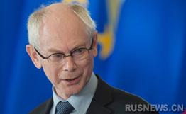 欧盟理事会主席:美助理国务卿言论无法接受