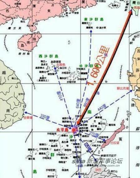 美:台方拥太平岛主权 须参与所有南海协商