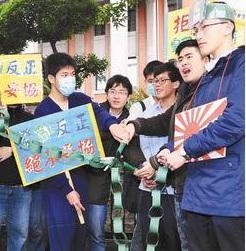 民进党抗议微调课纲 蓝痛批:宁做日本走狗!