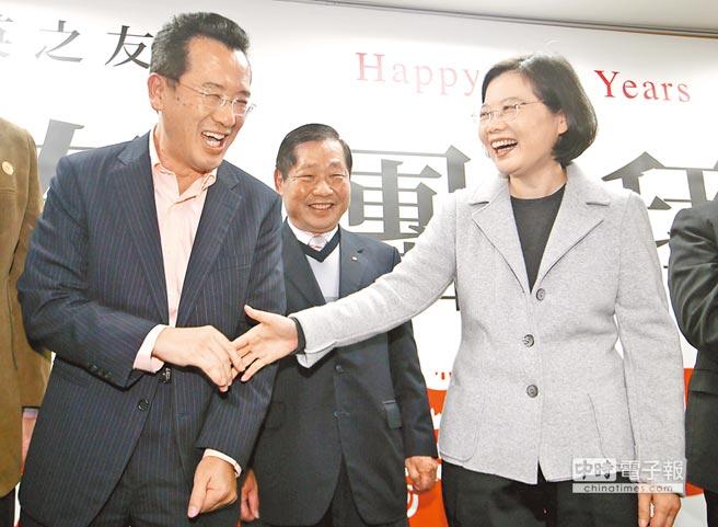 蔡英文演说变党主席宣言:民进党应调整僵化作法