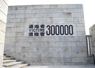 张志军呼吁两岸同胞坚决回击日本右翼挑衅行为