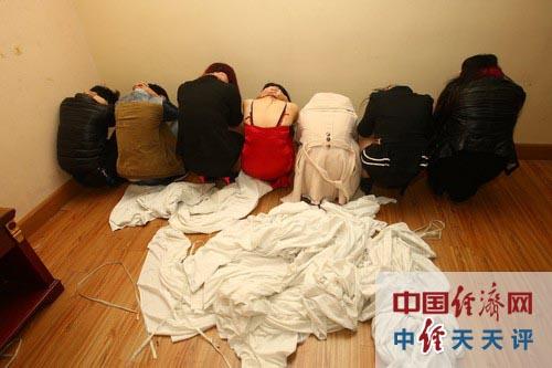 2014年2月9日,广东东莞高档酒店被曝上演