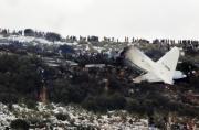 阿尔及利亚一架C-130惨烈坠毁