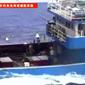 """日本""""起诉""""中国船长遭怒斥"""