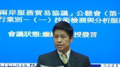 """台湾学者:台湾宜思考恢复""""国统纲领""""运作"""