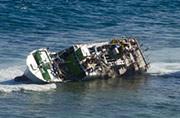 日本渔船关岛搁浅美军马上出动