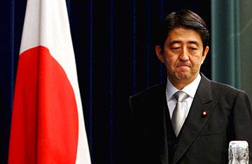 """日国会议员将推动所谓""""日本版台湾关系法"""""""