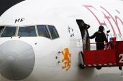 瑞士空军未应对劫机:已经下班