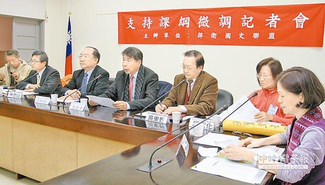 台学者:课纲改称中国大陆表示两岸平起平坐