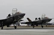 美军F-35B打开风扇玩短距起飞
