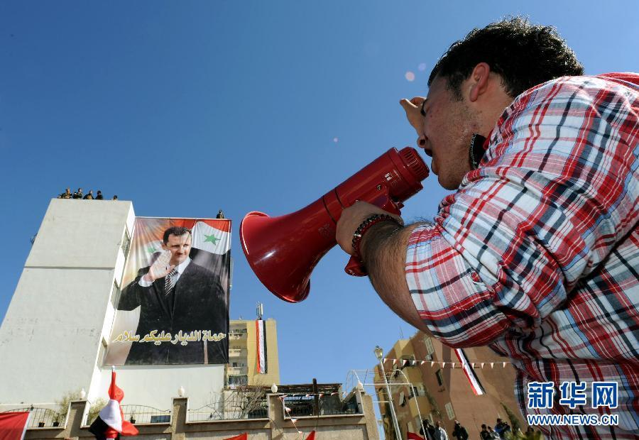 巴沙尔/叙利亚民众游行支持政府军(4/4)