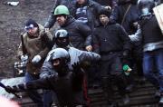 乌克兰几十名警察被劫持为人质