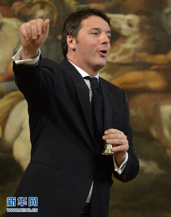 意大利新总理伦齐正式就职 内阁成员年轻化