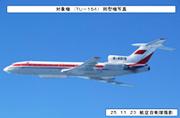 日称中国军机再次飞近钓鱼岛