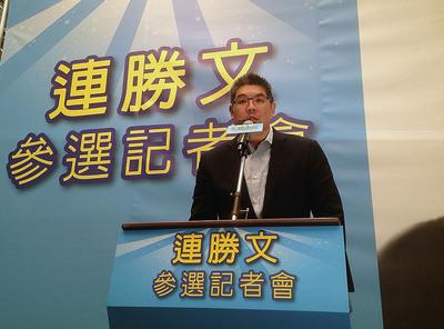 连胜文宣布参选台北市长:若当选薪水全捐公益