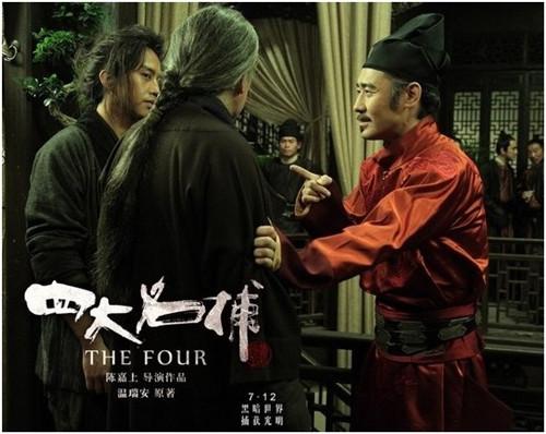 《四大萌捕》2月27日首测 丰富想象媲美同系列电影