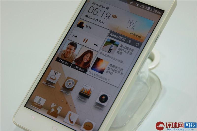 http://tech.huanqiu.com/photo/2014-02/2728184.html