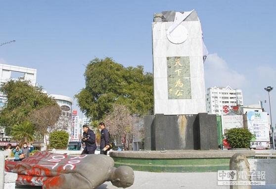 张安乐要求台南市政府修复孙中山铜像:没钱我出