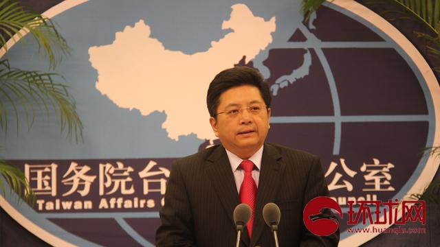 国台办:望两岸同胞在习近平谈话感召下紧密团结