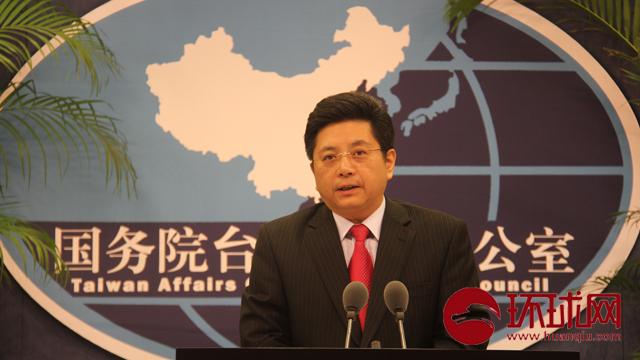 """国台办回应日本欲制定所谓日版""""台湾关系法"""""""