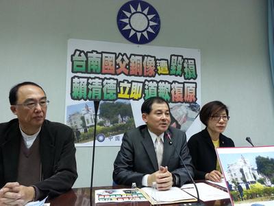 台南孙中山铜像遭独派破坏 国民党要求赖清德道歉