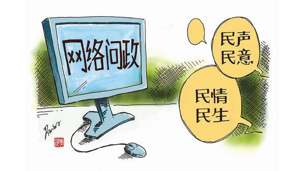 社评:对众声喧哗,中国需进一步适应