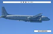 俄军侦察机又在日本附近转悠