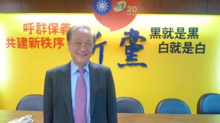 郁慕明:国际势力在影响中国崛起和中华民族复兴