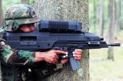 盘点世界7大战略大枪中国领先