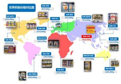 奶粉抢购潮盘点各国限购令 奶粉价格涨势惊人