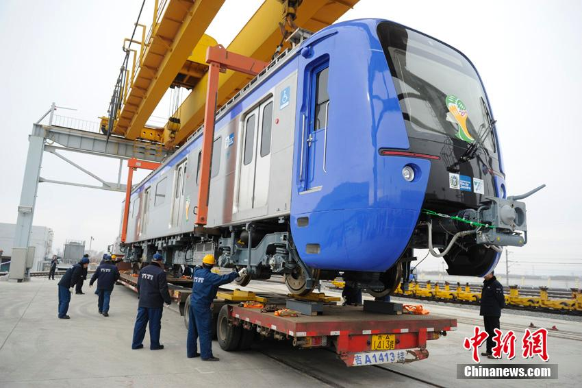 CNR Changchun Railway Vehicles Co., Ltd. Built 60 EMU Trains for 2014 FIFA World Cup Brazil