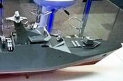 荷兰科幻护卫舰要卖给越南了