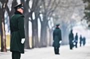 天安门周边地区安保全面升级
