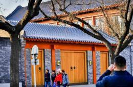 邓文迪价值1亿北京四合院曝光 毗邻故宫