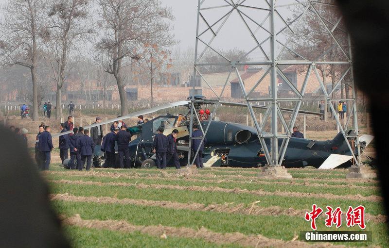 一架直10武装直升机在渭南坠毁