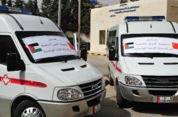 中国政府向约旦提供的两辆救护车