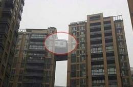 """西安现最牛""""天桥"""" 两楼间建起""""走廊"""""""
