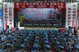中国赴刚果(金)维和部队获颁联合国勋章