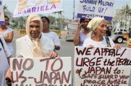 菲律宾慰安妇在日本大使馆前抗议 要求道歉并赔偿