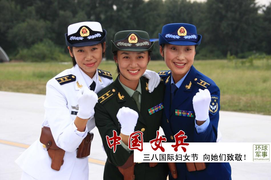 护士 中国女兵/三八妇女节特辑:中国女兵不再是文艺兵和护士(1/35)...