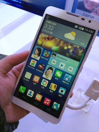 华为Mate2发布 2888元最便宜6寸屏4G手机-数码