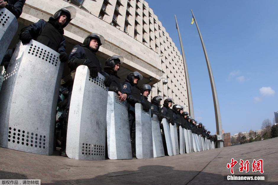 乌克兰警方终于夺回政府大楼